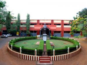 Kottakkal Ayurveda College front photo
