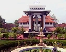 Kottakkal_Ayurveda_College