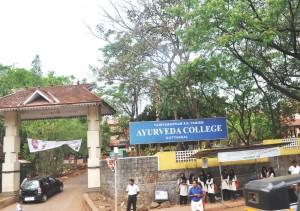 Kottakkal_Ayurveda_College_3
